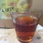 tea-hot